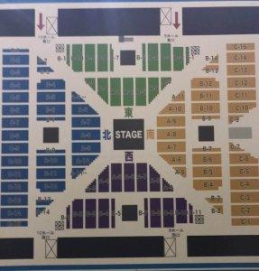 EXOファンミーティングの座席画像
