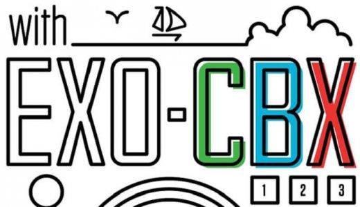 EXO-CBXファンミーティングSummerVacation決定