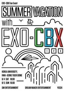 EXO-CBXのファンミーティング告知画像