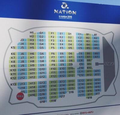 エーネーション2018アリーナ座席表