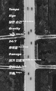 EXOのDON'TMESSUPMYTEMPO曲目画像