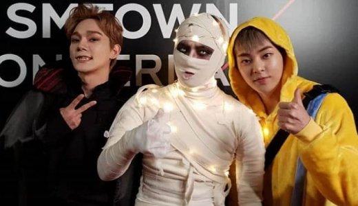 【EXOハロウィン2018】ベッキョンシウミンチェンカイが仮装